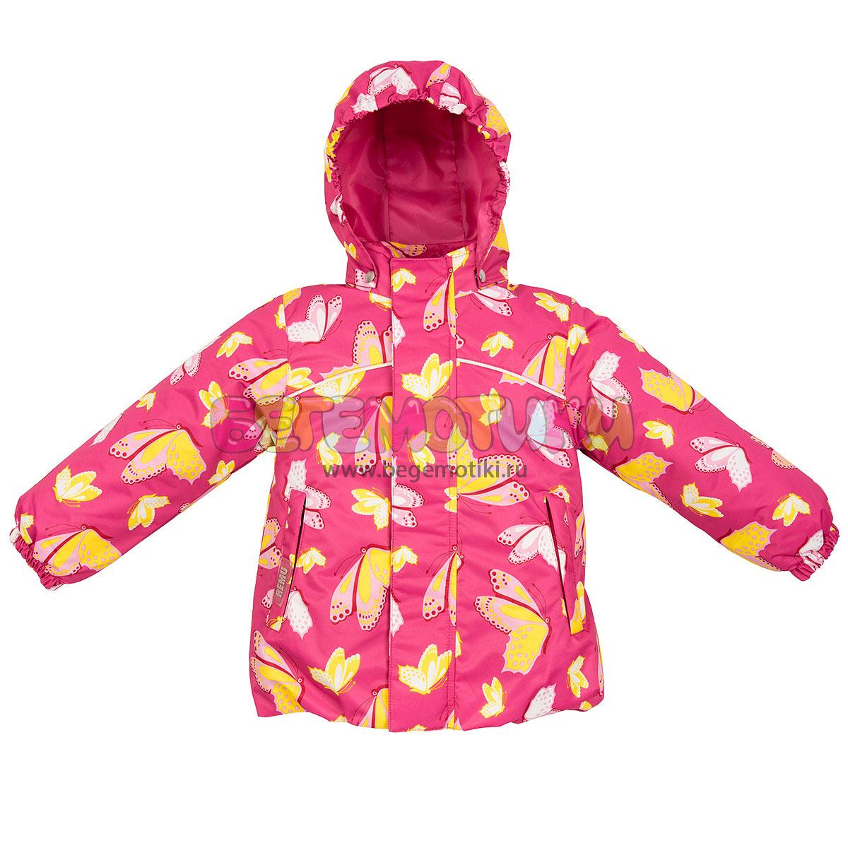 Куртка для девочки REMU, Travalle арт.9333-440